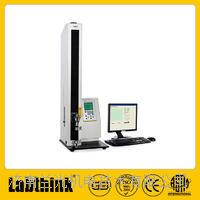 软包装材料智能拉力仪  XLW(PC)
