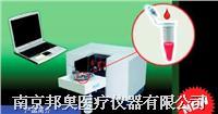 MG2血液鉛镉分析儀 MG2