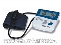 体温血壓計 BP 2B10