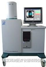 SGY數字式骨密度、骨齡測定儀 SGY