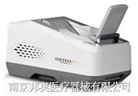 超声骨密度仪 Osteo pro UBD2002A