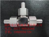 焊接式三通管接头  JB972