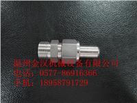 不锈钢焊接接头 JH