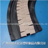 黑色耐磨耐酸碱UHMW-PE链板弯轨