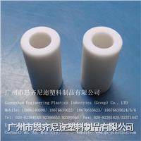 白色超级耐磨POM轴管
