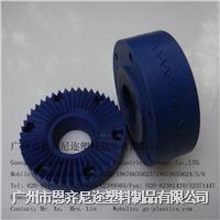 蓝色MC901耐磨型含油尼龙齿轮 塑料齿轮