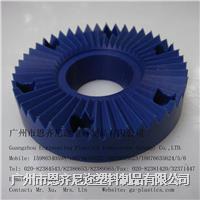 进口MC含油尼龙齿轮 MC901尼龙齿轮 工程塑料齿轮