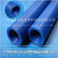 德国进口耐磨耐高温蓝色MC901尼龙管