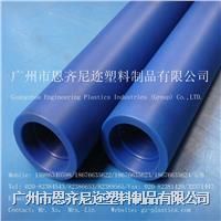 进口蓝色MC含油尼龙管 耐磨尼龙管 PA12尼龙管