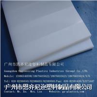 白色PEHD1000板 规格15*1250*313mm
