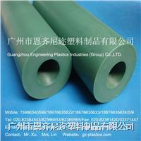 绿色含油尼龙管 蓝色MC901尼龙管 米黄色耐磨尼龙管