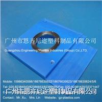 蓝色MC901含油尼龙加工件 来图来样订做加工 99