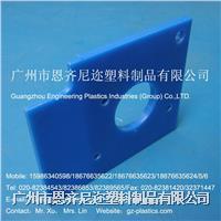 蓝色MC901含油尼龙加工件 来图来样订做加工