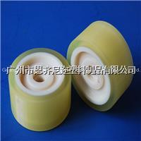 聚氨酯包胶 轴承是尼龙 外面胶是聚氨酯 来图订做 EQ100