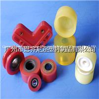 PU包胶辊 透明黄PU包胶滚筒 中间轴承是尼龙 表面聚氨酯