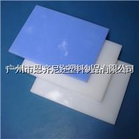 进口自润滑UPE板白色 UPE棒白色 UHMW-PE板分子量700万以上 EQ104