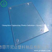 专业厂家直供环保无毒高强度PC透明板