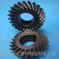 厂家专业生产自润滑超耐磨强度好的尼龙齿轮  尼龙66齿轮