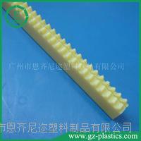 耐磨尼龙齿条 高弹性塑料齿条门窗专用提升齿条