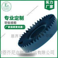 开模注塑加工 小模数齿轮 高精度耐磨厂家定制