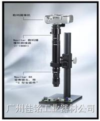 Navitar数码摄像机转接器 摄像机转接器