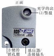 ACR OWL数据记录仪