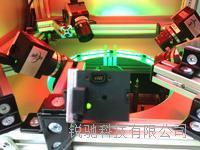 Modus AOI MCS10在线相机检测系统