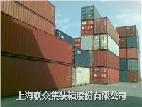上海二手集装箱 40GP