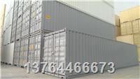 二手集装箱价格 集装箱