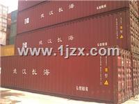 南京二手集装箱40英尺二手货柜集装箱出售 40GP