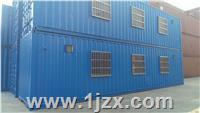 集装箱房子二手集装箱房上海二手集装箱出售 40GP