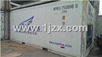 6米12米二手冷藏集装箱租售 20RH