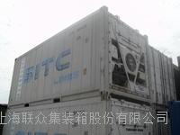 上海鲁河冷藏集装箱6米12米性价比较高  20rh