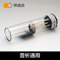 普析通用原子吸收空心阴极灯 元素灯 祥成合光电 KY-1