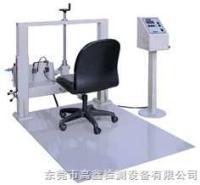 办公椅脚轮寿命试验机 GX-2335