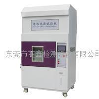 电池洗涤试验机 GX-5065