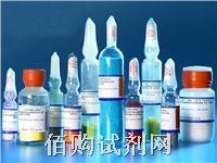 1155-00-6 双(2-硝基苯基)二硫化物 Bis(2-nitrophenyl) Disulfide