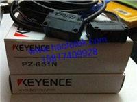 KEYENCE光电开关PZ-G51N,PZ-G51NT,PZ-G51NR PZ-M11,PZ-M31,PZ-M51