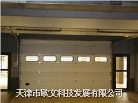 天津工業門