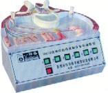电动教学模型|脊神经的组成和分布电动模型 SME19