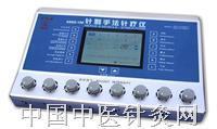 针刺手法针疗仪 KAH-SXDZ-100