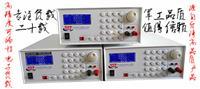 250V高压可编程直流电子负载 250V 10A 300W OCT-3312