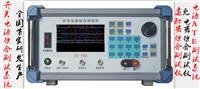 ATE测试系统  开关电源综合测试仪 适配器综合测试仪 充电器综合测试仪TS-793 TS-793
