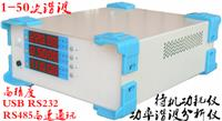 AWE2101X-URS单相功率分析仪(带三个USB/+RS232/+RS485通讯接口)