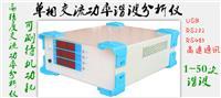 单相功率分析仪AWE2101功率计/电叁数