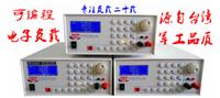直流负载 电子负载 负载仪 300W 60V 60A OCT-3311