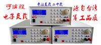 可编程高精度直流电子负载500V 10A 300W OCT-3314