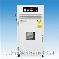 工业烤箱 XB-OTS-150L