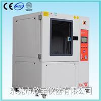 防尘试验箱 XB-OTS-800P