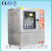 淋雨试验箱 XB-OTS-800N